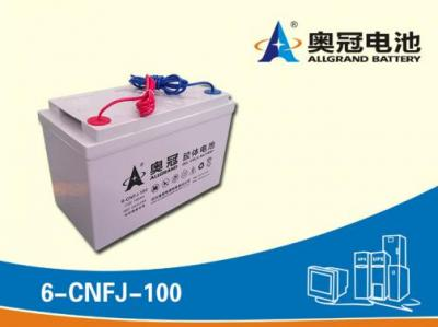 德赢vwin首页vwin彩票6-CNFJ-100