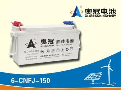 德赢vwin首页vwin彩票6-CNFJ-150